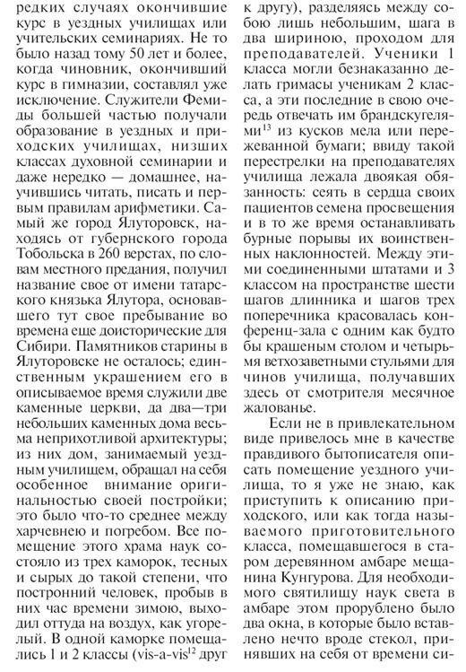 https://img-fotki.yandex.ru/get/477594/199368979.a3/0_2143b8_fb23a7b3_XXXL.jpg