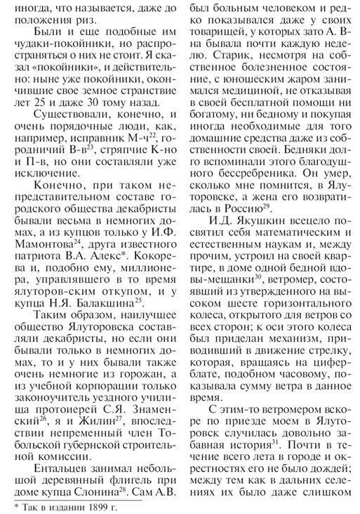 https://img-fotki.yandex.ru/get/477594/199368979.a3/0_2143bb_4c41ec3c_XXXL.jpg