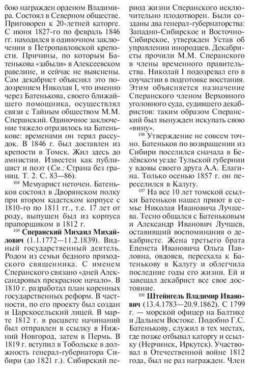 https://img-fotki.yandex.ru/get/477594/199368979.a4/0_2143e2_2ec7954b_XXXL.jpg