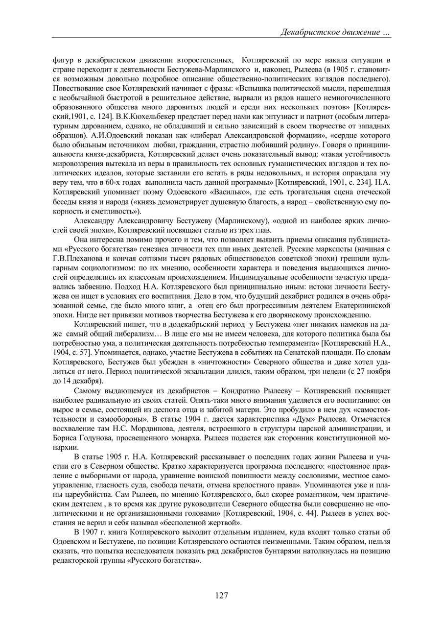 https://img-fotki.yandex.ru/get/477594/199368979.a4/0_2143f3_9b5fef69_XXXL.png
