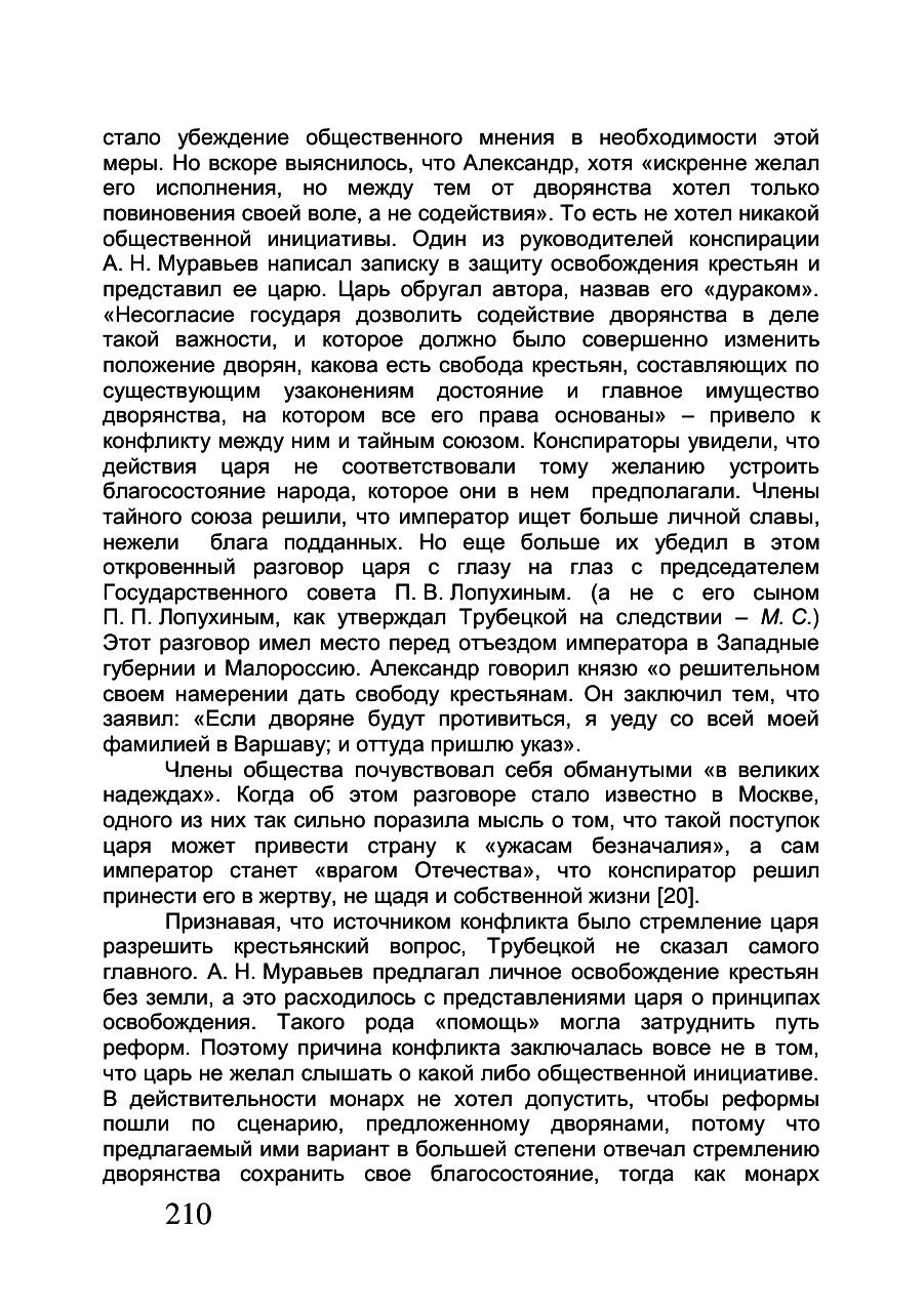 https://img-fotki.yandex.ru/get/477594/199368979.a5/0_214b05_67942958_XXXL.png