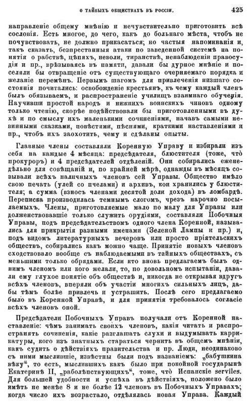 https://img-fotki.yandex.ru/get/477594/199368979.b5/0_2179c1_311c8e4_XL.jpg