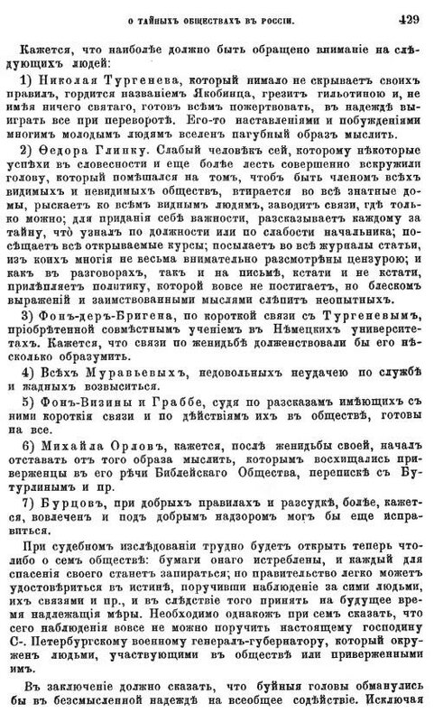 https://img-fotki.yandex.ru/get/477594/199368979.b5/0_2179c5_21fe3293_XL.jpg