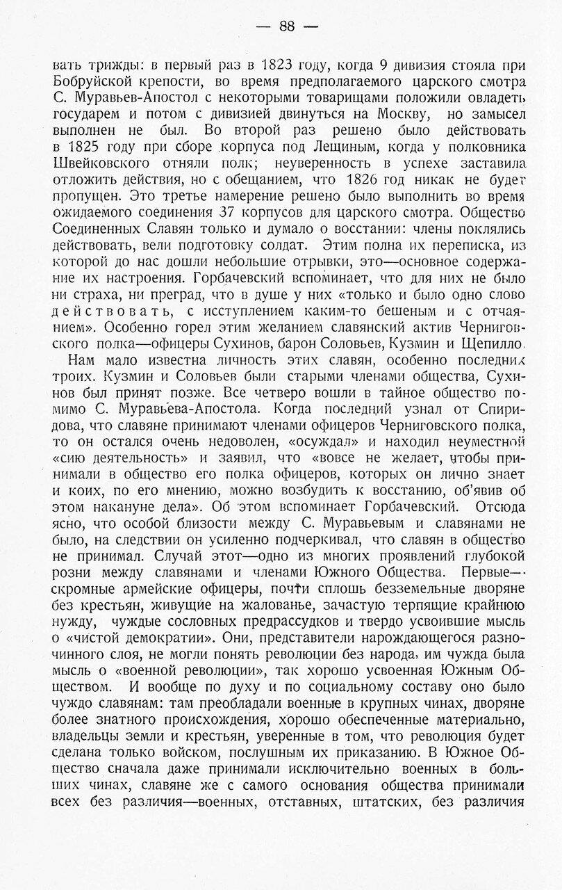 https://img-fotki.yandex.ru/get/477594/199368979.b5/0_2179cf_e6f2cb13_XXXL.jpg