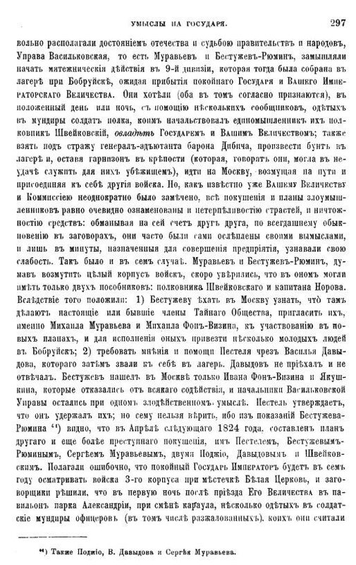 https://img-fotki.yandex.ru/get/477594/199368979.b6/0_217a0c_b9f94028_XL.jpg