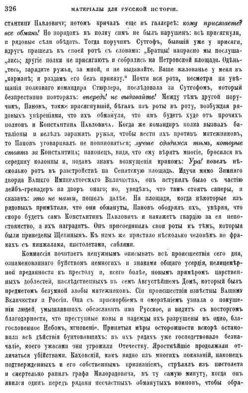 https://img-fotki.yandex.ru/get/477594/199368979.b7/0_217a29_36078799_XL.jpg