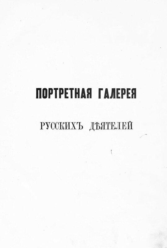 https://img-fotki.yandex.ru/get/477594/199368979.bd/0_21833b_c22d1b30_XL.jpg