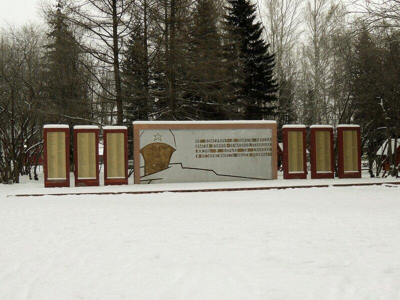 пгт Тальменка, мемориал Славы.