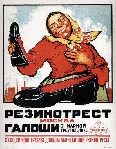 0 17b082 7d88e554 XL - Реклама в СССР: унылая и беспощадная