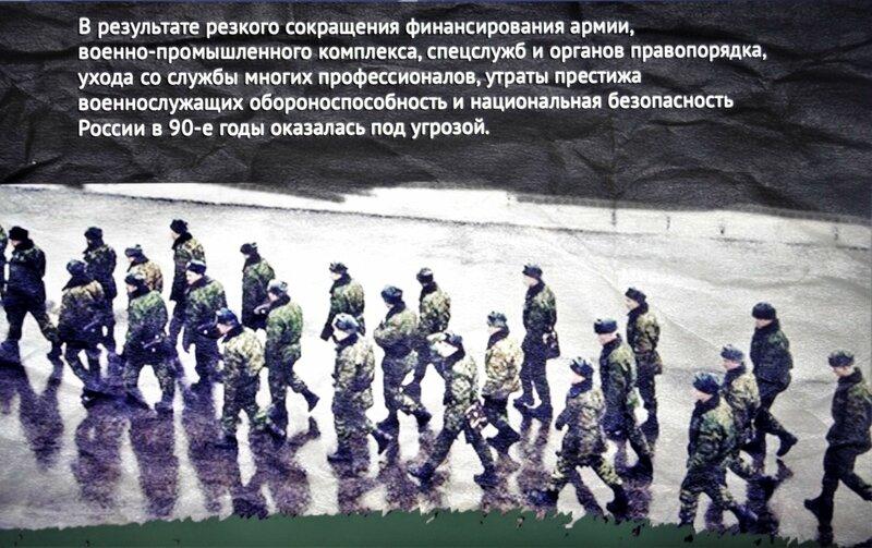 Истпарк СПб-18 (67).JPG