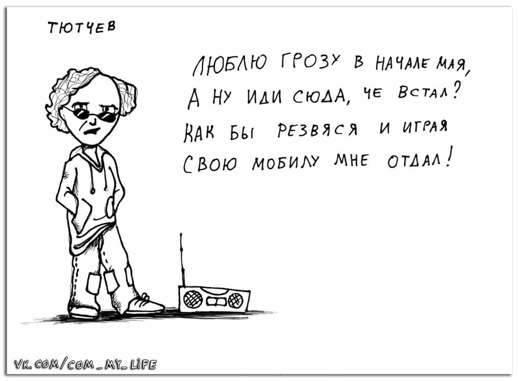 Если бы русские поэты были гопниками, что курил бы Чуковский?