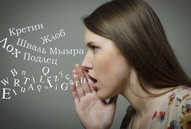 Что на самом деле обозначали современные ругательные слова (9 фото)