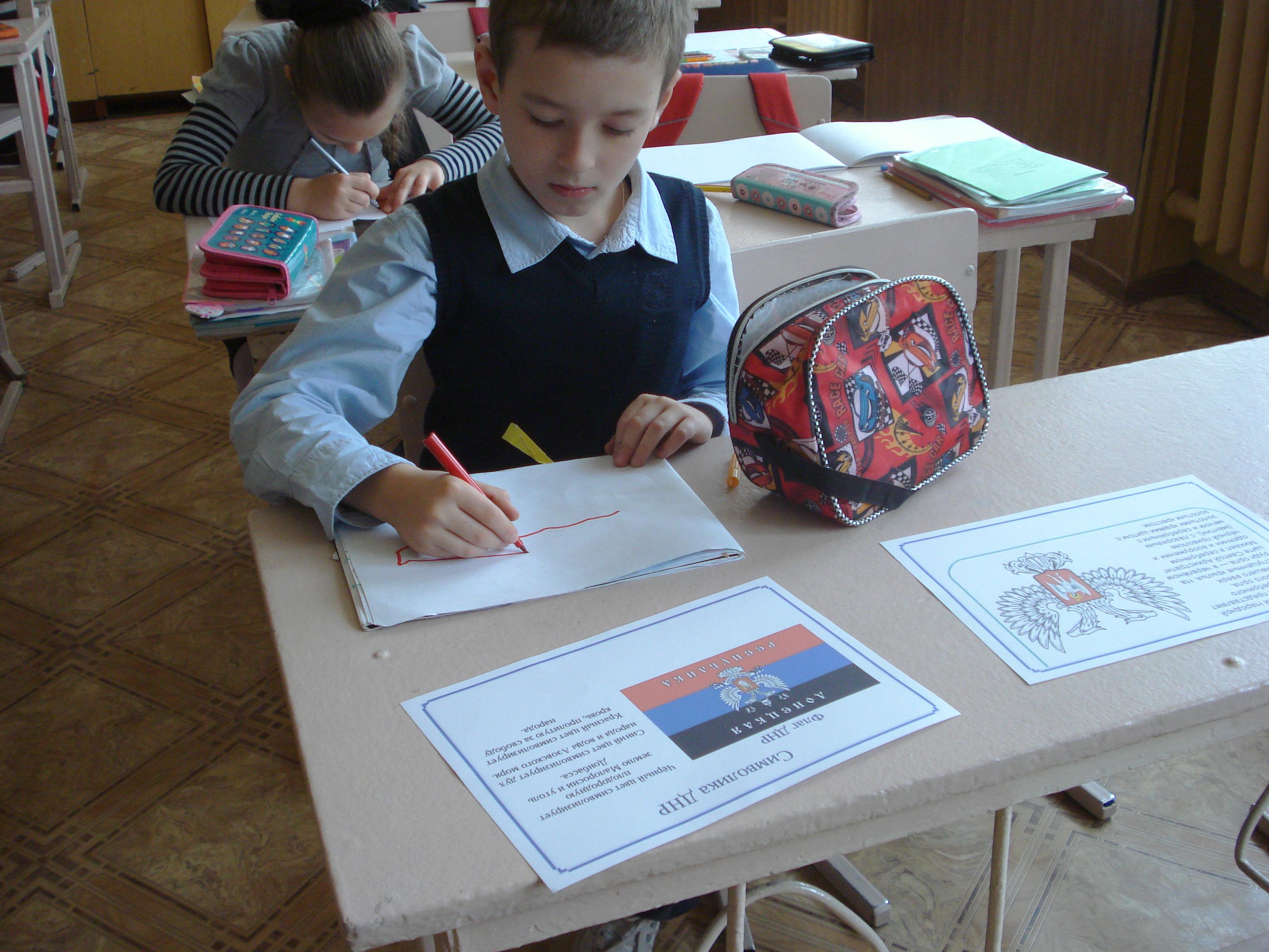 день флага, донецкая республиканская библиотека для детей, отдел обслуживания учащихся 5-9 классов, занятия с детьми, патриотическое воспитание детей