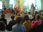 «Вредные советы» - весело и просто от детского писателя Григория Остера.