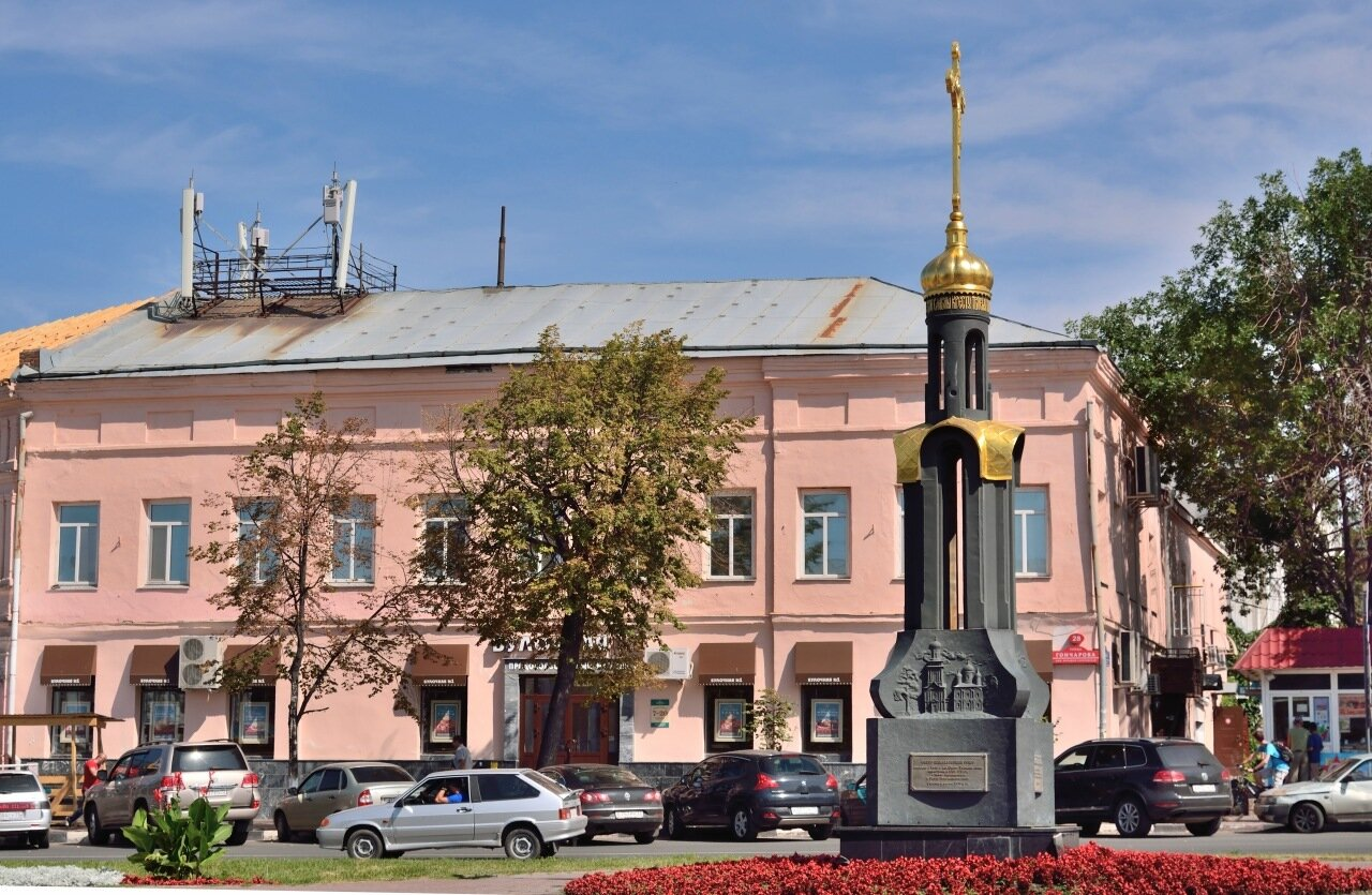 Ульск