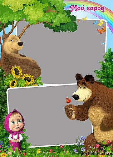 """Детское портфолио """"Маша и медведь"""""""