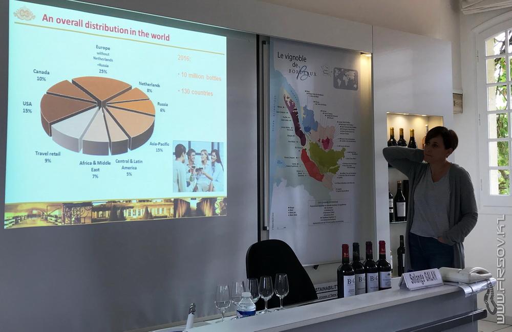 Magnol_wine.JPG