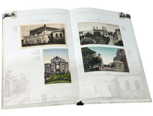 Sinagogi-5.jpg