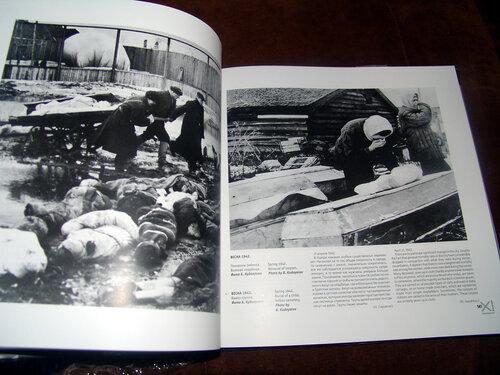sovieteramuseum-leningrade-blockade-2.jpg