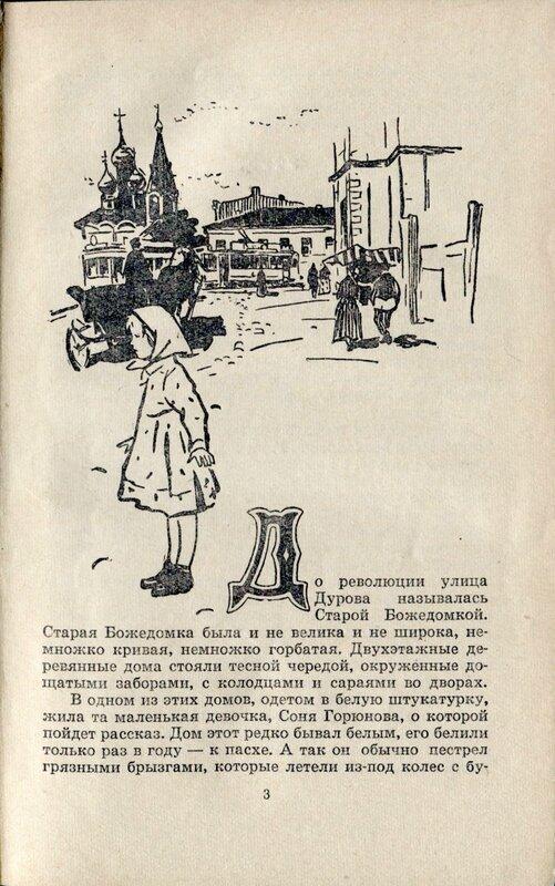Воронкова_001.jpg