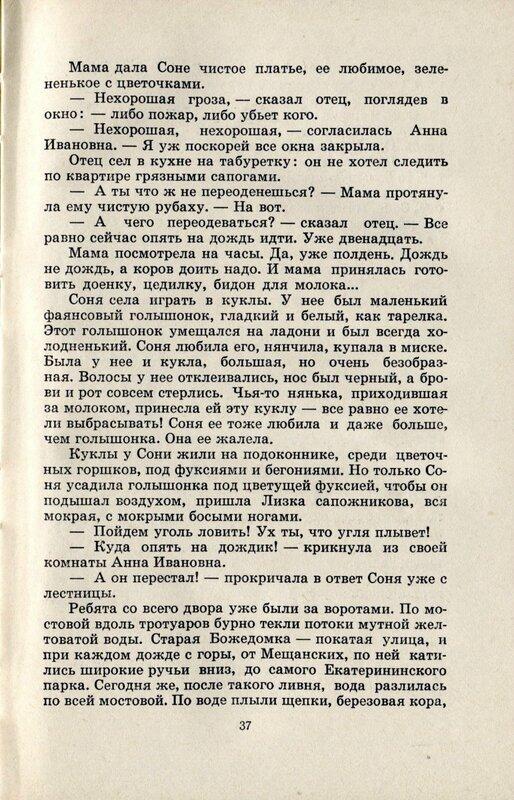Воронкова_005.jpg