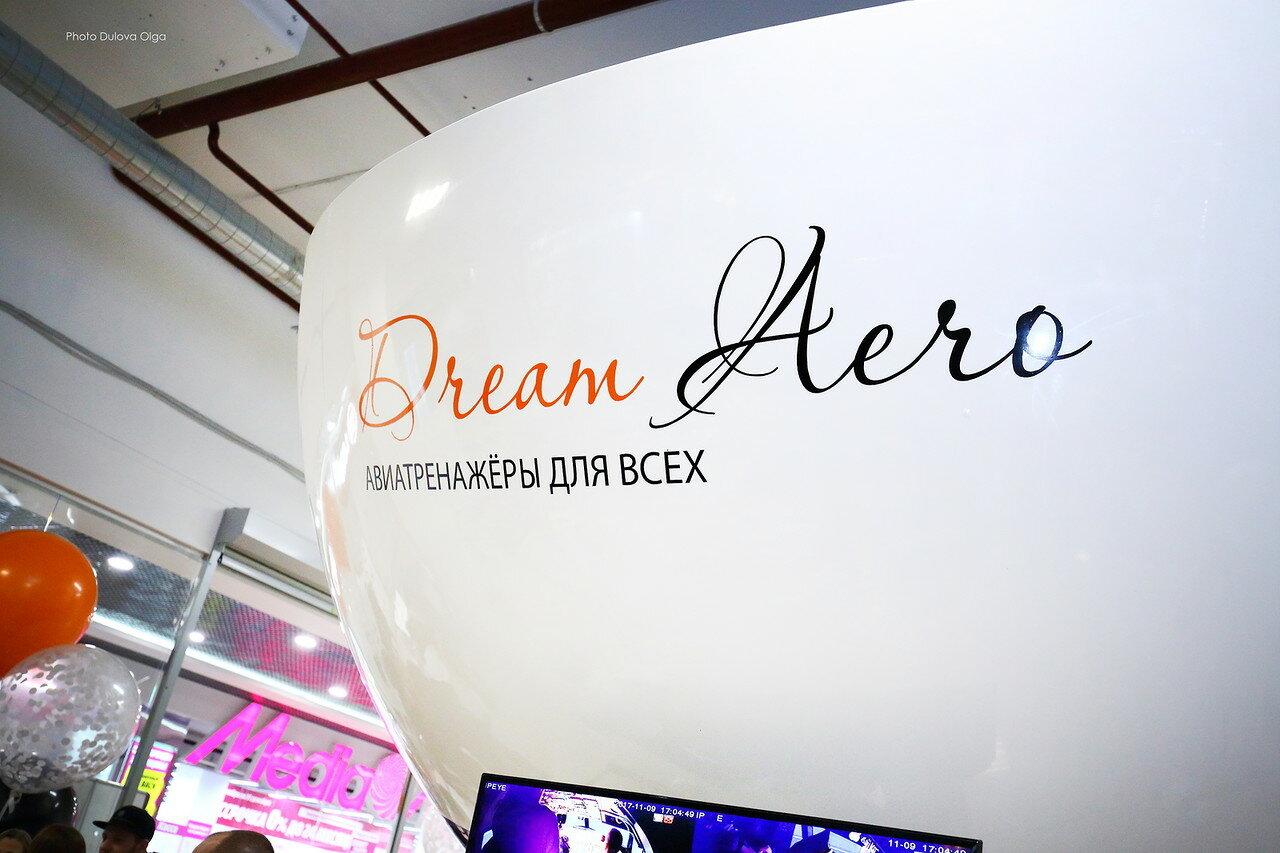 Открытие авиатренажера Dream Aero