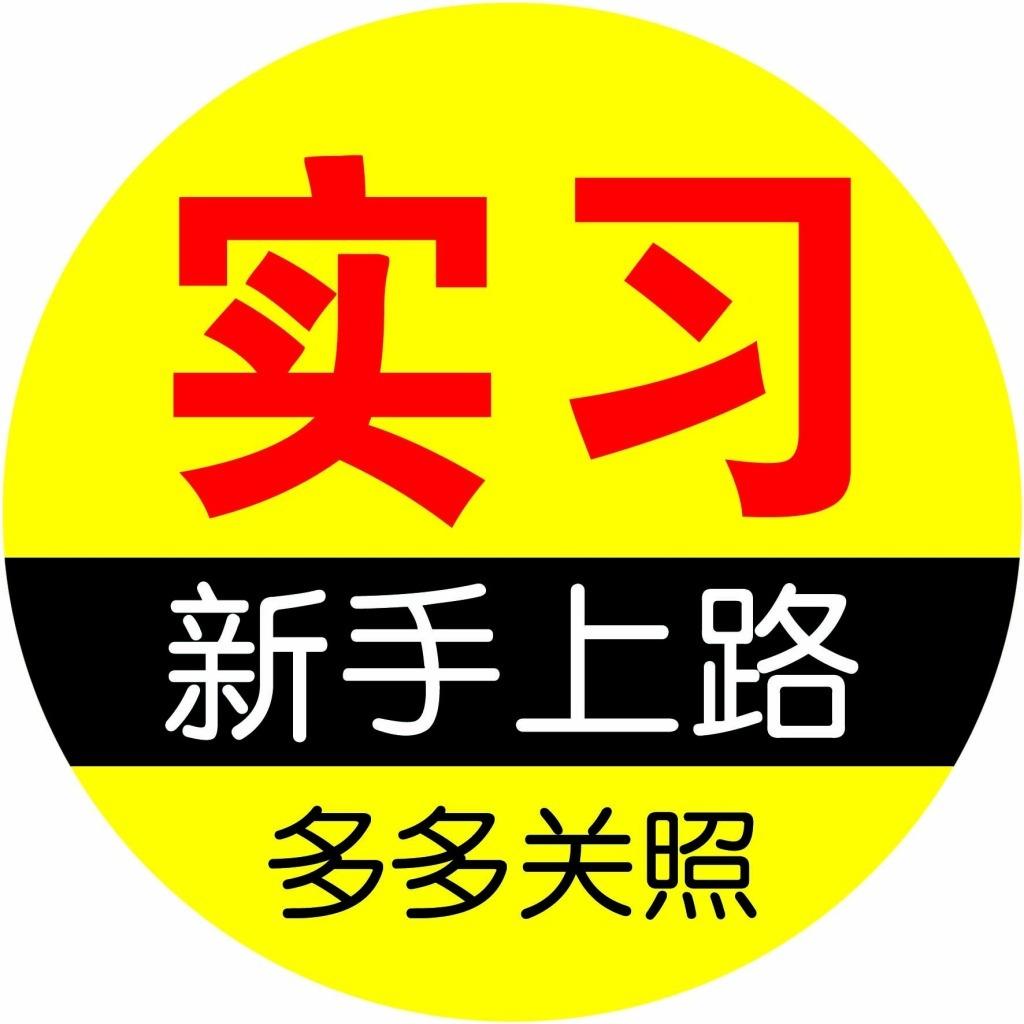 Об экзамене на вождение в Китае.
