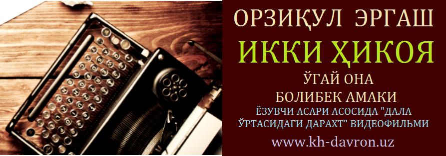 0_164faf_c1f6a5ea_orig.png
