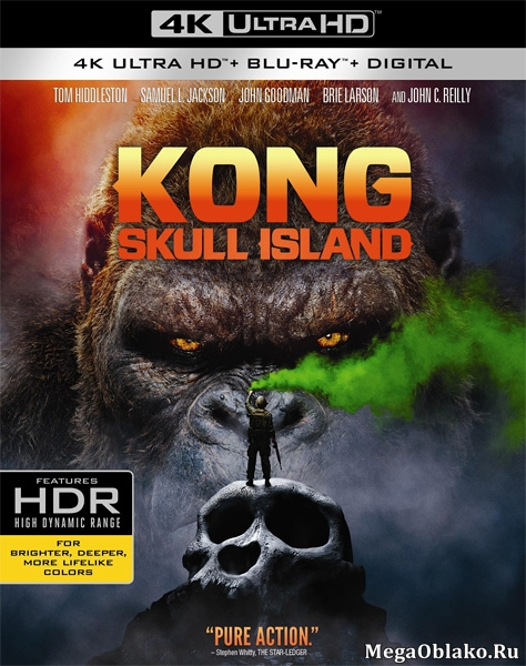 Конг: Остров черепа / Kong: Skull Island (2017) | UltraHD 4K 2160p