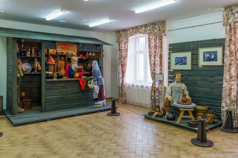 Экспозиция, посвященная истории Василевской слободы, Чкаловск