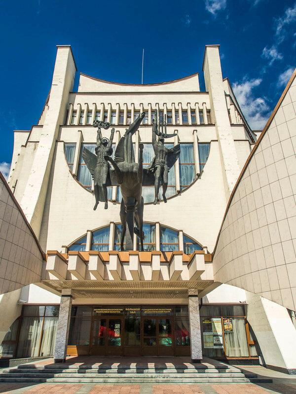 Здание драматического театра.