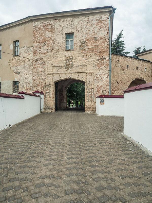 Путь в Старый замок.