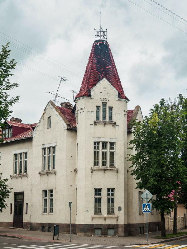 Я еду дальше. Дом на улице Ленина.