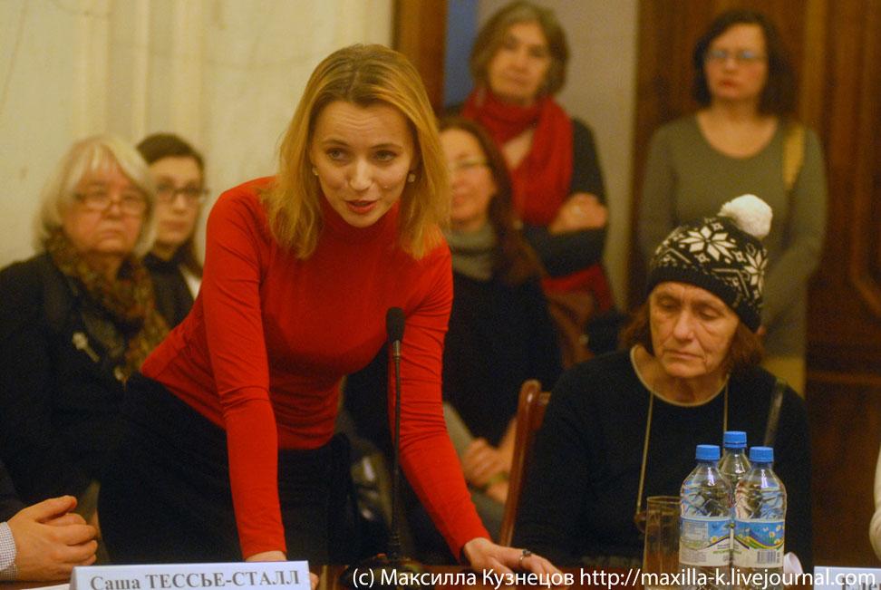 Ксения Сахарнова