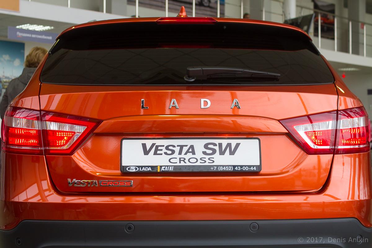 Презентация Lada Vesta SW Агат Саратов фото 18