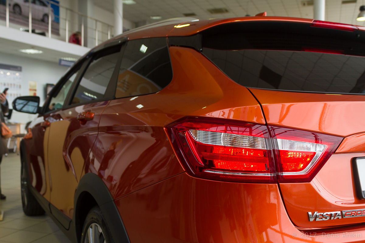 Презентация Lada Vesta SW Агат Саратов фото 19
