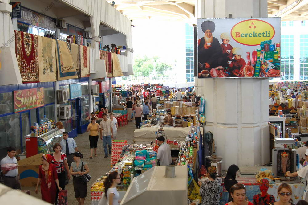 Русский базар в Ашхабаде.jpg