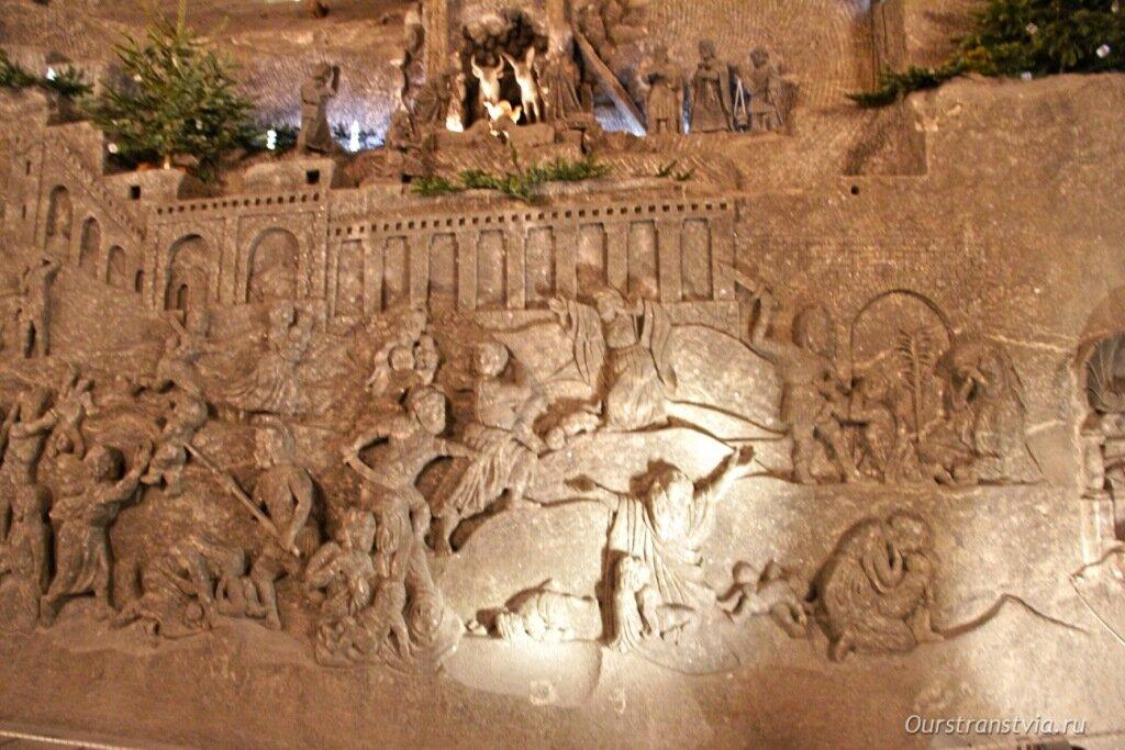 Соляной барельеф в пещере Величка