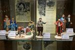 Музеи, выставки, шоу