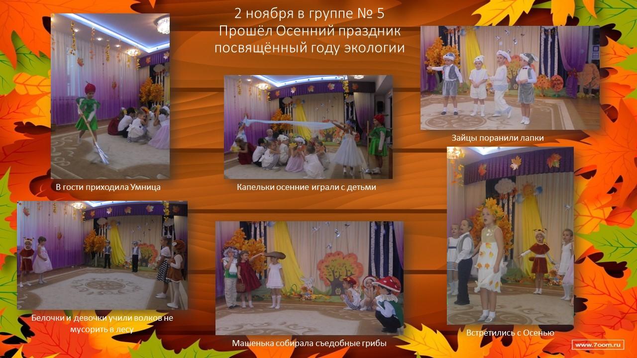 https://img-fotki.yandex.ru/get/477594/84718636.b2/0_26696a_96960aa3_orig