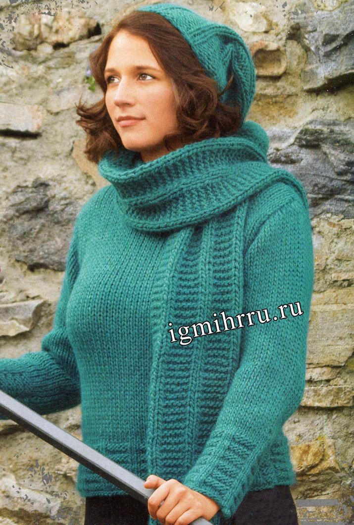 Бирюзовый пуловер с высоким воротником, шапка и шарф. Вязание спицами