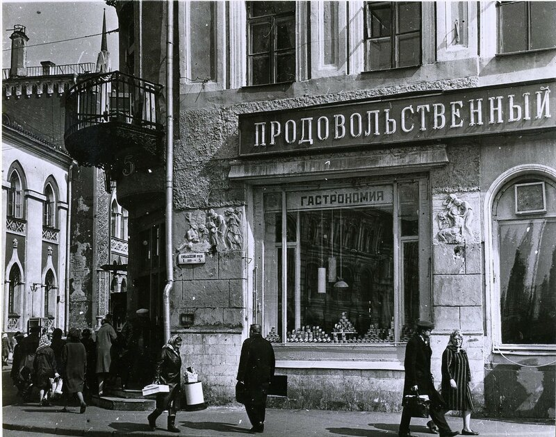 279258 Куйбышевский пр., №1-8, стр.1. Продмаг №5. .jpg