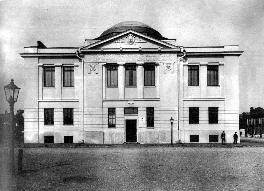 13152 Миусская площадь. Археологический институт.jpg