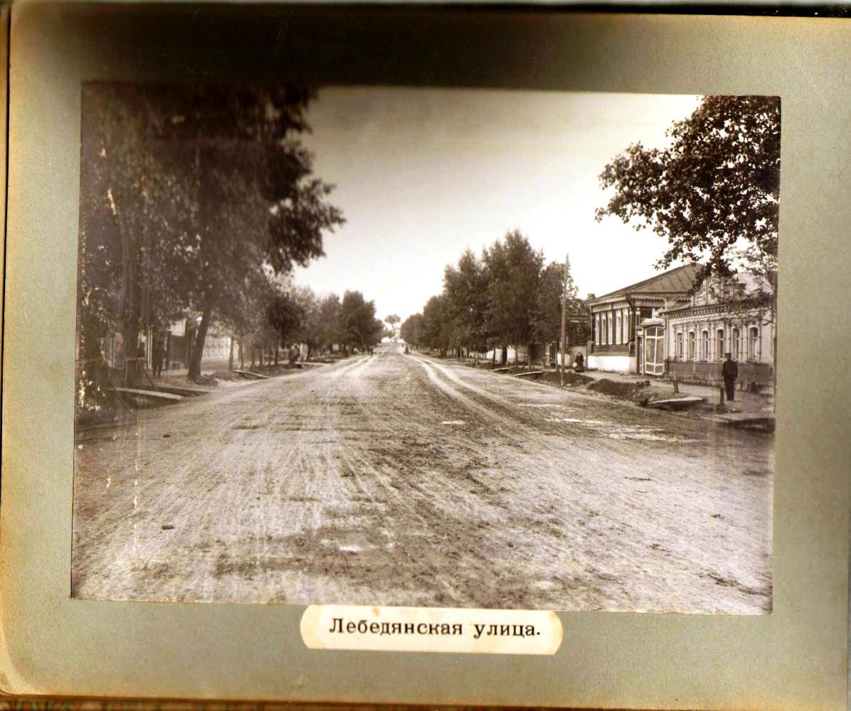 08. Лебедянская улица