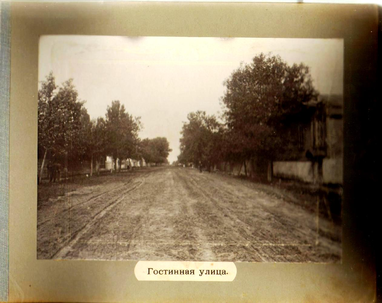 16. Гостинная улица