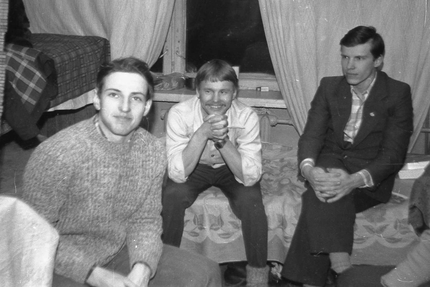 1981. Чай