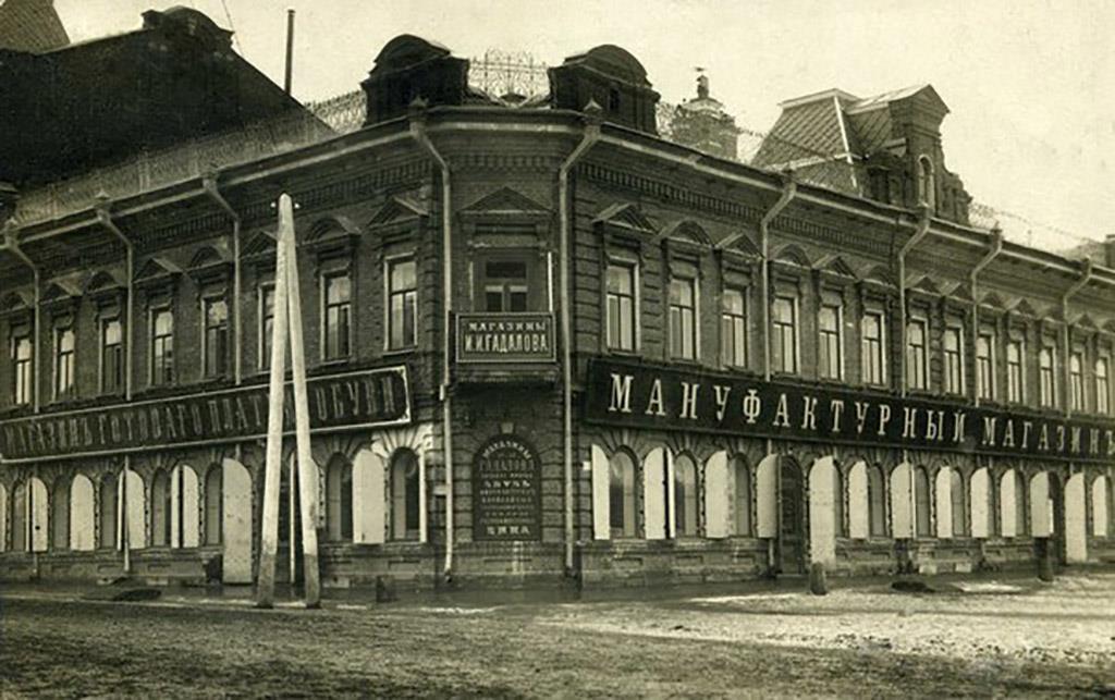 Дом купца Гадалова