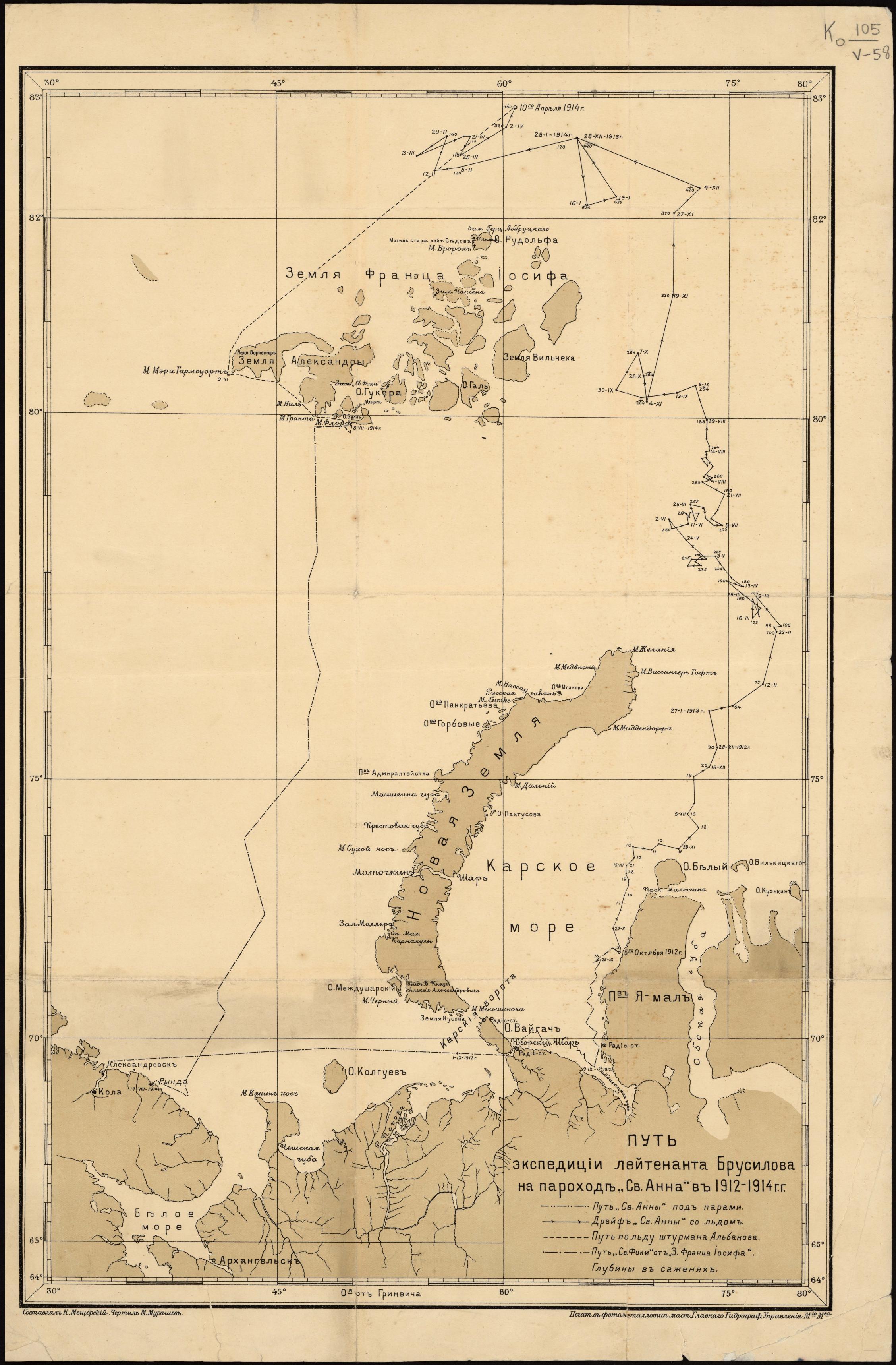 1912 - 1914. Путь экспедиции лейтенанта Брусилова на пароходе Св. Анна