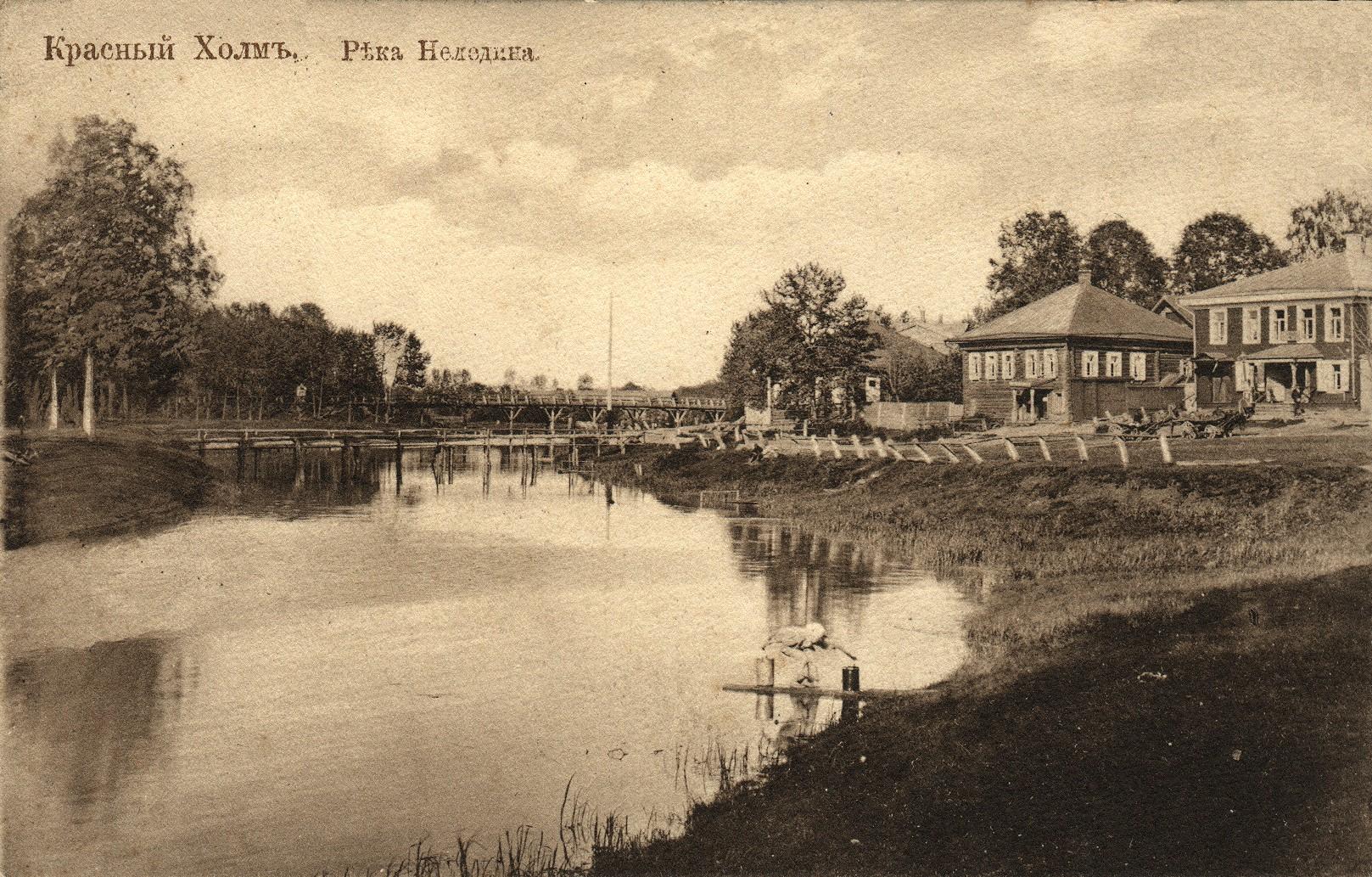 Река Неледина