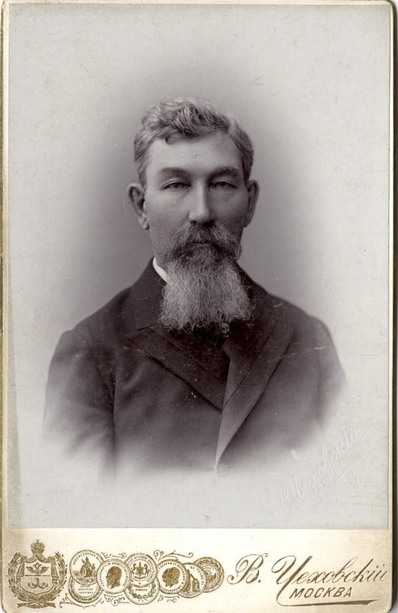 Нерчинский и иркутский купец и золотопромышленник Бутин Михаил Анатольевич. 1897